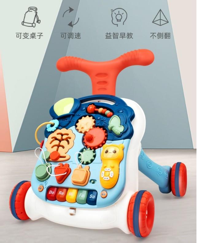 學步車可變身學習桌/ 多功能音樂學步車 防側翻學步車