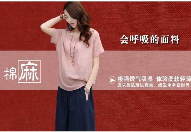 夏季韓版棉麻顯瘦寬鬆百搭上衣