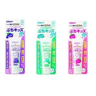 貝親 嬰兒防蛀牙膏@木糖醇/草莓/葡萄50g@日本製