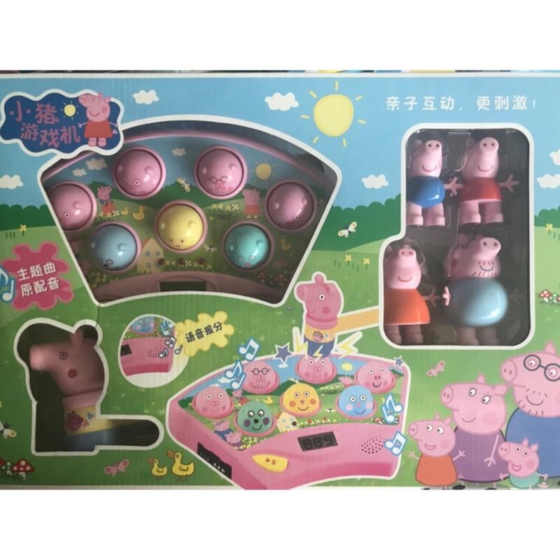 Peppa pig 粉紅豬小妹 佩佩豬 打地鼠 聲光 益智 遊戲機