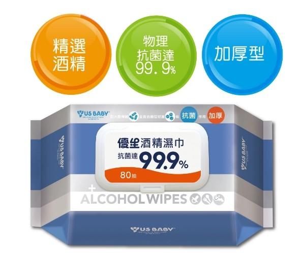 優生酒精濕巾80抽-超厚型 12包入