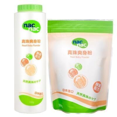 Nac Nac 真珠酵素爽身粉組合包(1罐及1補充)