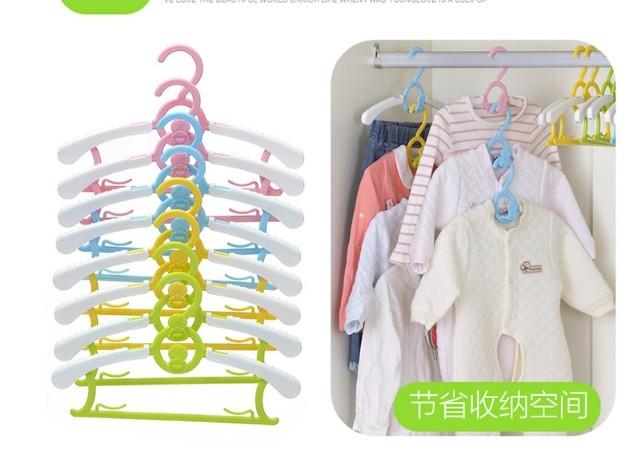 兒童可伸縮疊掛衣架組20入