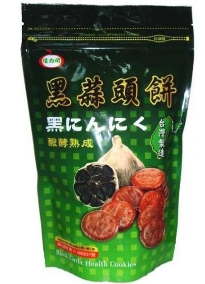 【雲林黑鑽】養生黑蒜頭健康餅乾160克