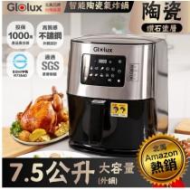 Glolux 7.5公升陶瓷智能氣炸鍋 $2480含運