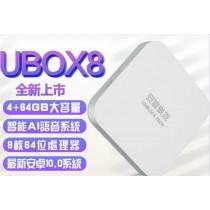 安博盒子 UBOX 8越獄版 全新公司貨