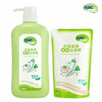 NAC NAC 奶瓶蔬果洗潔精及補充包組