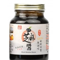 【醬媽媽】現磨100%純黑芝麻醬-細研 600g瓶