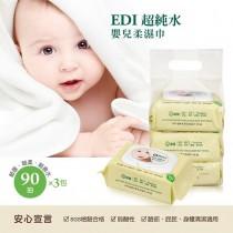 [免運商品]Simba 小獅王辛巴 生醫級 EDI超厚柔濕巾 90抽 (24包/箱)(含運)