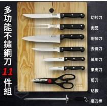 [免運商品] 韓國WONDERMAMA 多功能不鏽鋼刀11件組 含運990元