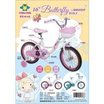 CHING-CHING 親親 16吋小蝴蝶腳踏車(粉藍色/粉紅色)