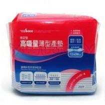 六甲村 穩定型高吸量薄型產墊(20片)/超強吸收力