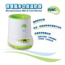 Nac Nac麗嬰房 微電腦多功能溫奶器(UC-0031)