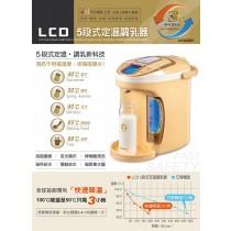 小獅王辛巴 全新第四代快速降溫LCD五段式定溫調乳器
