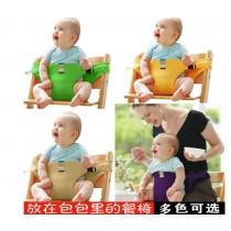 兒童寶寶便攜坐椅固定腰帶