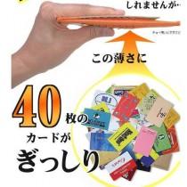 多功能超薄卡片包(可放40張卡片)
