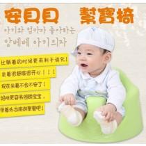 韓國熱銷Anbebe安貝貝寶寶椅/幫寶椅(附桌)
