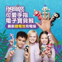 FunMonkey 手指猴 鋰電池充電款