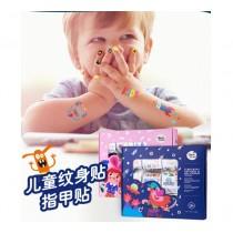 西班牙 Joan Miro 兒童紋身指甲貼組