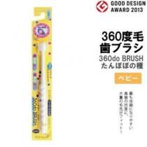 日本進口 STB 蒲公英 360度牙刷(纖柔刷毛牙刷)