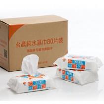 台農80抽超厚純水濕紙巾1箱12包裝