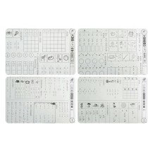 小神童學前幼兒評量國語練習卷(7本)共84張