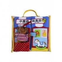 風車 小熊的玩具店(寶寶的翻翻布書)