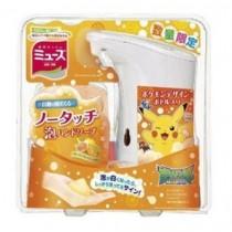 日本 MUSE 自動泡沫洗手機組 (附補充瓶) 250ml 水果茅香 皮卡丘 限定版 寶可夢