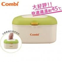 Combi 康貝 濕巾加熱器/濕巾保溫器