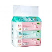 Nac Nac EDI 超純水嬰兒濕紙巾 80抽x3入(附蓋)