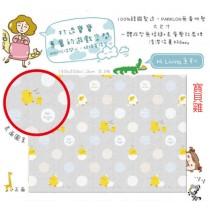 韓國製 帕龍 爬行地墊 (200*150*1cm)