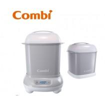 Combi Pro 360高效烘乾消毒鍋及保管箱