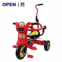 Open將!酷炫折疊童車 (紅色)新上市