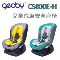 國城geoby-汽車安全座椅(黃色/綠色)