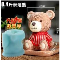 (預購)小熊冰塊模具組(大號1個及中號2個) 6月特價含運