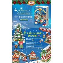 (5組免運費)ACE 2019 聖誕月曆禮盒-根特小鎮聖誕市集