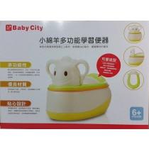 Baby City娃娃城 小綿羊多功能學習便器