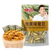 甘源牌黃曉明代言蟹黃味蠶豆/蟹黃味瓜子仁 285克(袋)(本月特價)