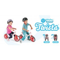 YVolution VELO TWISTA 平衡滑步車 扭輪款