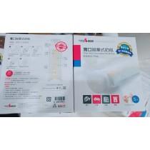 六甲村 旅行用寬口拋棄式奶瓶250ml(5入)