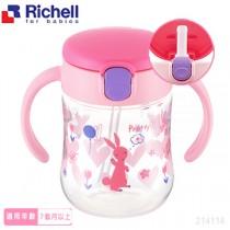 利其爾 Richell (新上市)吸管水杯200ML