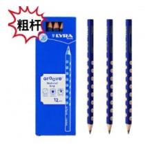 德國 LYRA 三角洞洞矯正鉛筆 HB (粗桿) 單支價