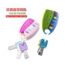 兒童汽車鑰匙 玩具鑰匙 電子閃爍遙控鎖