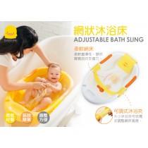 黃色小鴨 沐浴網床 (不含浴盆)