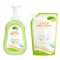 Nac Nac 奶瓶蔬果酵素洗潔慕斯(奶瓶清潔劑)1瓶及1補充包組合