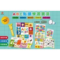 雙美生活文創 ABC點讀學習寶盒