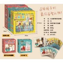免運出貨【企鵝】早教地板大拼圖  3盒1組