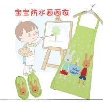 兒童畫畫衣及袖套組
