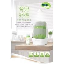 Nac Nac 觸控式消毒烘乾鍋 T1