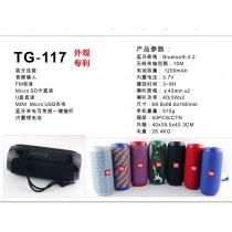藍牙防水USB充電可插卡及FM手提小音箱